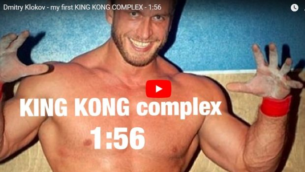 Dmitry Klokov fait le WOD KING KONG en… 1mn56 !