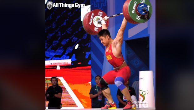 204 kg au Clean and Jerk pour Li Dayin (20 ans) ! Record du monde Junior !