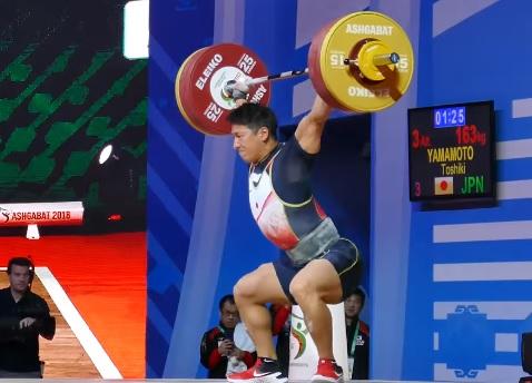 Toshiki Yamamoto passe d'un snatch à 148 kg en 2017 à… 163 kg en 2018 !